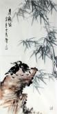 石云轩 国画写意花鸟画 三尺竖幅《清趣图》竹子
