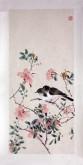 王海香(山东美协会员)国画写意花鸟画 小品竖条 花鸟