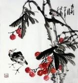 石云轩 国画写意花鸟画 三尺斗方《吉利图》荔枝锦鸡2-14
