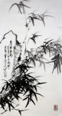 石云轩 国画写意花鸟画 三尺竖幅《清风摇影》竹子2-6