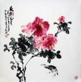 石云轩 国画写意花鸟画 四尺斗方《花开富贵》牡丹2-16