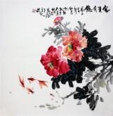 石云轩 国画写意花鸟画 四尺斗方《富贵有余》牡丹金鱼2-15