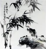 石云轩 国画写意花鸟画 三尺斗方《清风摇曳》竹子3-11