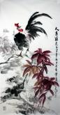 石云轩 国画写意花鸟画 四尺竖幅《大吉图》公鸡4-3