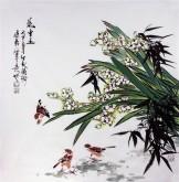 (已售)石云轩 国画写意花鸟画 四尺斗方《花中王》4-3