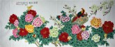 (已售)凌雪 小八尺横幅 国画工笔牡丹《前程似锦》17-2