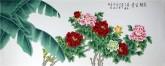 凌雪 小六尺 国画工笔牡丹《花开富贵》17-3