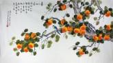 (已售)凌雪 六尺横幅 国画写意柿子《事事如意》