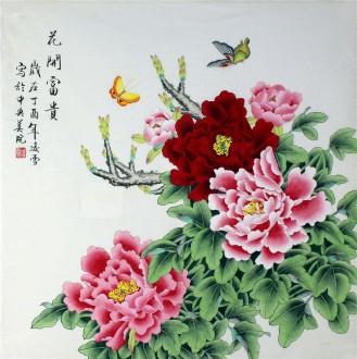 凌雪 四尺斗方 国画工笔牡丹 花开富贵 17 4