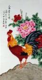 凌雪 三尺竖幅 国画花鸟画《富贵吉祥》17-1