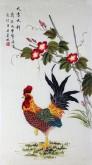 凌雪 三尺竖幅 国画花鸟画《大吉大利》17-26