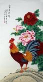 凌雪 四尺竖幅 国画花鸟《富贵吉祥》公鸡牡丹 17-14