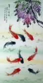 凌雪 四尺竖幅国画九鱼图《年年有余》紫藤鲤鱼17-5