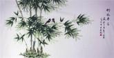凌雪 四尺横幅 国画花鸟画《竹报平安》17-32竹子