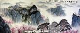 (已售)墨宇(周卡)小八尺横幅国画山水画《春山云龙绕神州》
