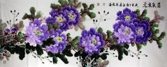 (已售)邵其宏(一级美术师)小六尺国画牡丹《紫气东来》