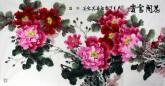 邵其宏(国家一级美术师)四尺横幅 国画牡丹《花开富贵》