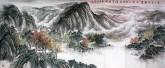 (已售)华卧石 国画山水画 小八尺《古木苍苍水云淡淡 到者方知非墨非幻》