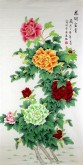 (已售)凌雪 四尺竖幅国画牡丹《花开富贵》12-15