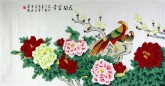 凌雪 四尺横幅 国画工笔牡丹画《花开富贵》12-10
