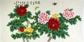 凌雪 四尺横幅 国画工笔牡丹图《花开富贵》12-7