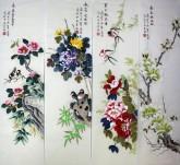 (已售)凌雪 国画写意花鸟画四条屏《春夏秋冬》12-3