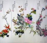 (已售)凌雪 国画写意花鸟画四条屏 《春夏秋冬》12-2