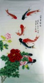 凌雪 四尺竖幅 国画九鱼图《富贵有余》牡丹鲤鱼12-23