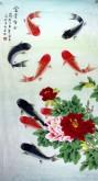 凌雪 四尺竖幅 国画牡丹九鱼图《富贵有余》12-27