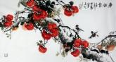 石云轩(广西美协) 三尺横幅《事事如意》柿子13-8