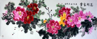 邵其宏(一级美术师)小六尺国画牡丹《花开富贵》