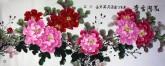 (已售)邵其宏(一级美术师)小六尺国画牡丹《花开富贵》