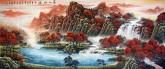 (已售)墨宇(周卡)小八尺 国画聚宝盆山水画《万山红遍》