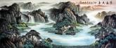 (已售)墨宇(周卡)小八尺 国画聚宝盆山水画《源远流长》