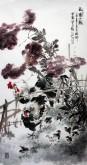 石云轩 国画写意花鸟画 四尺竖幅《秋园小趣》鸡冠花 公鸡6-7