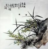 石云轩 国画写意花鸟画 四尺斗方《兰幽香风远》兰花6-1