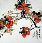 (已售)石云轩 国画写意花鸟画 四尺斗方《事事如意》柿子6-3