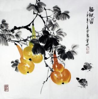 石云轩 国画写意花鸟画 四尺斗方《福禄图》葫芦小鸡6-2