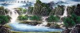 (预定)墨宇(周卡)小八尺横幅 国画聚宝盆山水画《源远流长》3