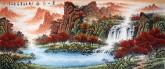 (已售)墨宇(周卡)国画聚宝盆山水画 小八尺 《万山红遍》5