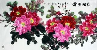 邵其宏(一级美术师)四尺横幅 国画牡丹《花开富贵》