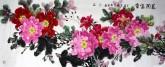 邵其宏(一级美术师)小六尺 国画牡丹《花开富贵》