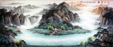 (预定)墨宇(周卡)小八尺横幅 国画聚宝盆山水画《江山多娇》