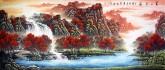 (已售)墨宇(周卡)小八尺横幅 国画聚宝盆山水画《万山红遍》