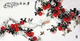 石云轩 国画写意花鸟画 四尺横幅《事事如意》柿子 15-4