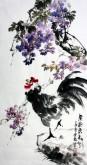 石云轩(广西美协) 三尺竖幅《紫气东来》紫藤 公鸡15-4