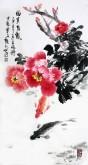 石云轩(广西美协) 三尺竖幅《富贵有余》牡丹 鲤鱼15-5