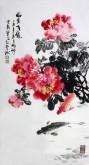 石云轩(广西美协) 三尺竖幅《富贵有余》牡丹 鲤鱼15-7