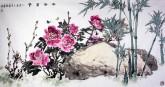 (已售)孙福林 国画花鸟画 四尺横幅《平安富贵》竹子牡丹1