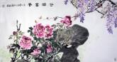 孙福林(山东美协会员)国画花鸟画 四尺横幅《花开富贵》牡丹 紫藤3